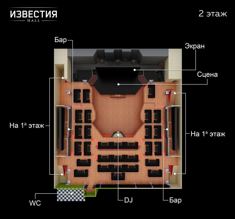 3D Схемы: